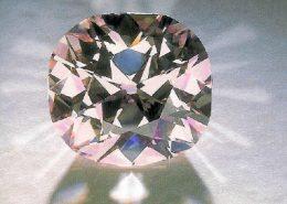 الماس آگرا